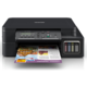 BROTHER DCP-T510W + Power Banka 8000 - 1/5