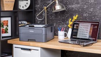 Vybavení pro HomeOffice